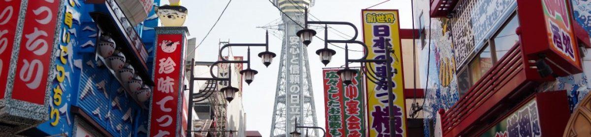 大阪イベント&フェス情報