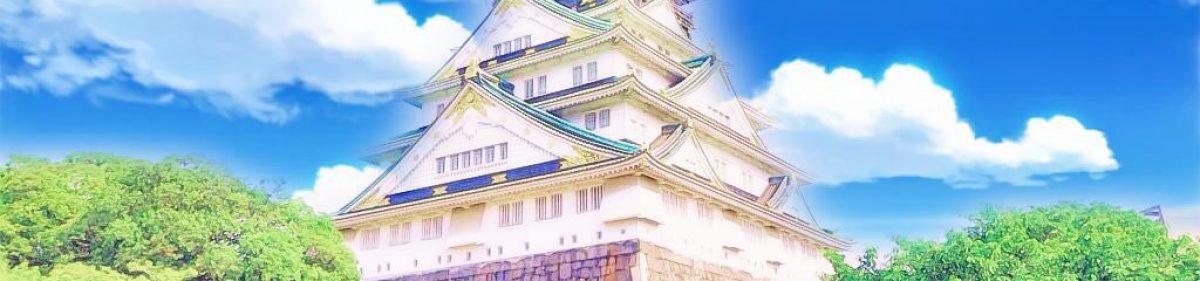 大阪城公園イベント&フェス2020情報